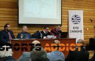 Σημαντικές ειδήσεις έβγαλε η Γενική Συνέλευση της ΕΠΣ Ξάνθης! (+photos)