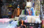 Κορωνοϊός: Τηλεφωνική γραμμή 1520 για τα μέτρα αντιμετώπισης για επιχειρήσεις και καταναλωτές