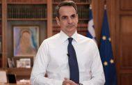 Video: Το μήνυμα του Πρωθυπουργού για το Πάσχα