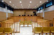 Διακόπηκε η δίκη της εγκληματικής οργάνωσης των «28» λόγω κορωνοϊού!
