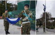 Ο Στρατός σήκωσε την Ελληνική σημαία στο ηρώο Κομοτηνής!