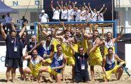 Οι αντίπαλοι της Εθνικής Ανδρών στα προκριματικά του Euro 2021 στη Θεσσαλονίκη!