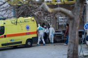 Ελλάδα: 20 νεκροί, 323 οι διασωληνωμένοι, 510 τα νέα κρούσματα