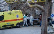 Κορονοϊός: 2.702 νέα κρούσματα, 431 διασωληνωμένοι και 40 θάνατοι στην χώρα
