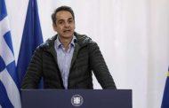 Σύσκεψη για τον Έβρο στο Μαξίμου: Δένδιας - Παναγιωτόπουλος ενημέρωσαν τον Μητσοτάκη