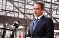 Στη Θεσσαλονίκη ο Πρωθυπουργός: Ανακοινώνει νέα μέτρα για την οικονομία και μειώσεις φόρων