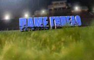 Video: Το