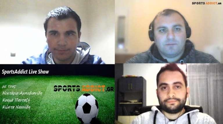 Video: Παρακολουθείστε το 2ο SportsAddict Live Show!