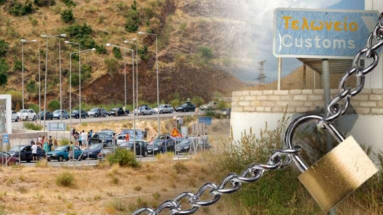 Η Ελλάδα κλείνει τα σύνορα σε πολίτες εκτός Ευρωπαϊκής Ένωσης λόγω του κορωνοϊού!