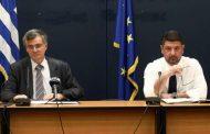 Κορονοϊός: Σταθερά χαμηλός ο αριθμός των κρούσματων ημέρας όπως ανακοίνωσε το Υπουργείο Υγείας