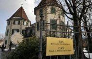 Η ενημέρωση του CAS για την εκδίκαση της Δευτέρας και οι κινήσεις της ΠΑΕ Ξάνθη για την οριστική δικαίωση!