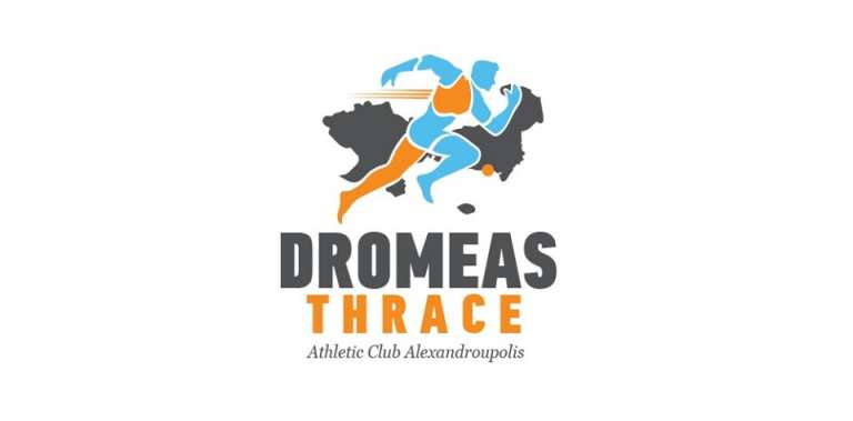 Ο Δρομέας Θράκης διοργανώνει τη δράση: «Αποκαλύπτουμε τα όρια σου»