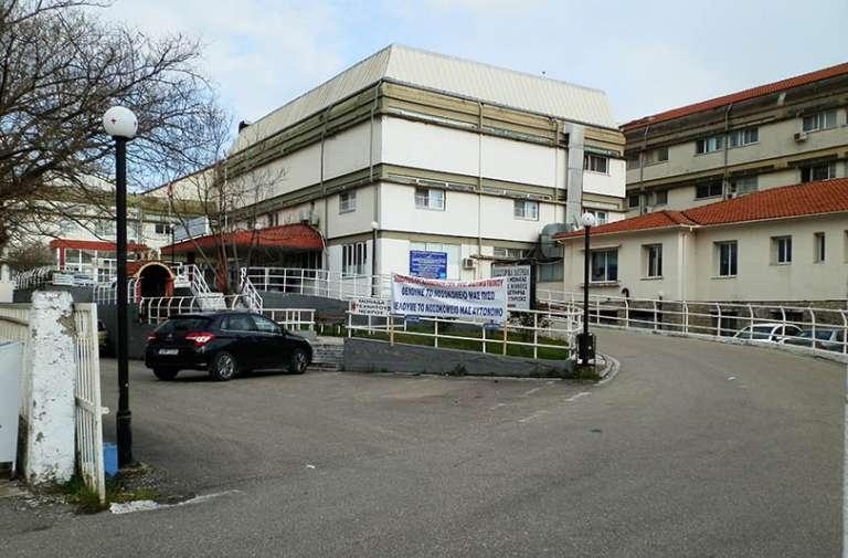 Πρώτο κρούσμα στον Βόρειο Έβρο - Σε καραντίνα οι εργαζόμενοι του Νοσοκομείου Διδυμοτείχου