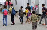 Κομισιόν: 8 χώρες της Ε.Ε. θα υποδεχθούν 1.600 ασυνόδευτα προσφυγόπουλα από την Ελλάδα