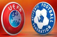 Παρέμεινε στην 18η θέση του UEFA Ranking η Ελλάδα και ελπίζει μέχρι και για την 16η!
