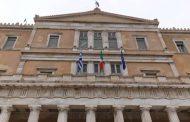 Η ιταλική σημαία κυματίζει στη Βουλή των Ελλήνων! Η κίνηση στήριξης που συγκίνησε τους Ιταλούς