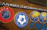 «Αδειάζει» Αυγενάκη η επιστολή των FIFA-UEFA στην ΕΠΟ!