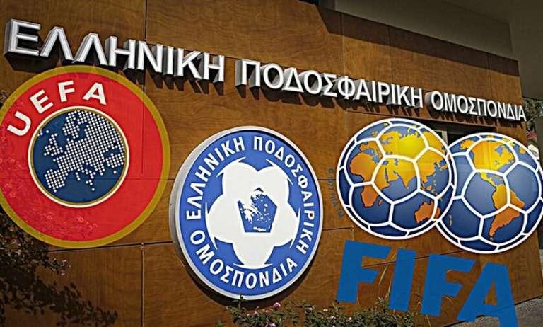 Αυτή είναι η Ολιστική Μελέτη FIFA/UEFA που ενισχύει το επαγγελματικό ποδόσφαιρο! Όλες οι αλλαγές που προτείνονται