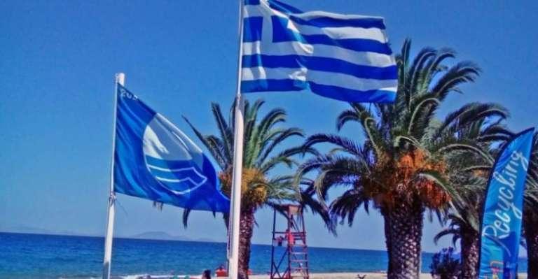 Οι 12 παραλίες της Θράκης που βραβεύονται με Γαλάζια Σημαία! Δεύτερη η Ελλάδα παγκοσμίως με 497 βραβευμένες ακτές