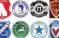 Επιστολή για την αναδιάρθρωση από τους «8» πρωταθλητές της Γ' Εθνικής!