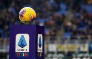Ξανά στην σέντρα και το Ιταλικό πρωτάθλημα! Η επίσημη ημερομηνία επανέναρξης