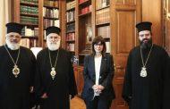 Σε Πρωθυπουργό και Πρόεδρο της Δημοκρατίας οι Μητροπολίτες της Θράκης