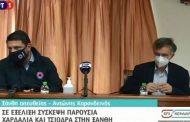 Τσιόδρας μετά την σύσκεψη στην Ξάνθη: