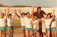 Σαν Σήμερα: 40 χρόνια από την κατάκτηση του Κυπέλλου Ερασιτεχνών της ΑΕΔ στο Καυτατζόγλειο!
