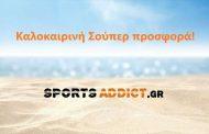 Εκμεταλλευτείτε τώρα την σούπερ καλοκαιρινή προσφορά και διαφημιστείτε στο SportsAddict!