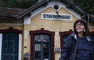Οι γυναίκες της Θράκης και ο απολογισμός της επίσκεψης της Προέδρου της Δημοκρατίας στην Θράκη