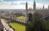 Με τη «βούλα» η συνεργασία Cambridge - ΔΠΘ για την Ποντιακή Διάλεκτο!