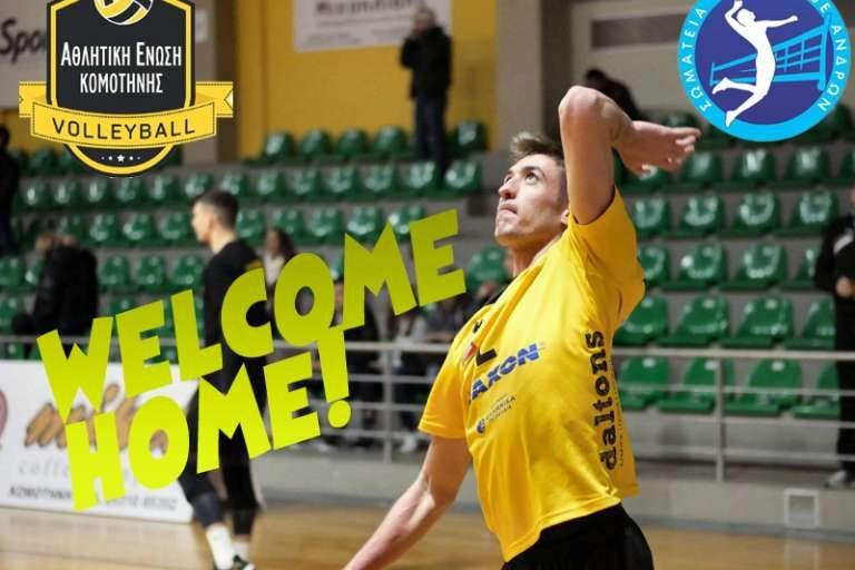 Επέστρεψε στην ΑΕ Κομοτηνής ο Άρης Ανδρεάδης!