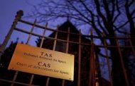 Τα Fake news περί πρότασης υποβιβασμού Ξάνθης και το αίτημα που απέρριψε το CAS και δείχνει τι έρχεται!!!