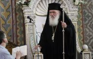 Παρέμβαση Ιερώνυμου για Αγία Σοφία: Προσβολή και ύβρις για όλη την πολιτισμένη ανθρωπότητα