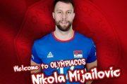 Μιγιαίλοβιτς και με την βούλα στον Ολυμπιακό!