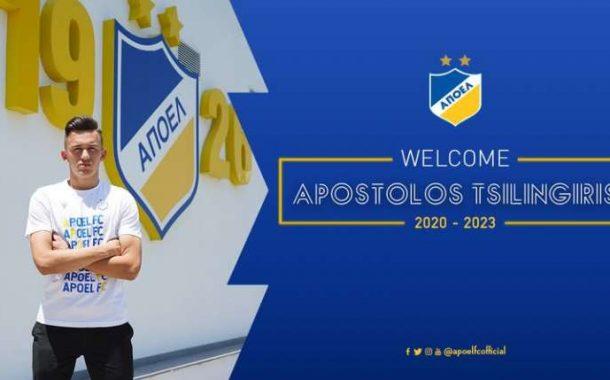 Και επίσημα παίκτης του ΑΠΟΕΛ ο Απόστολος Τσιλιγγίρης!