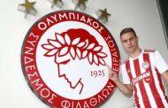 Μέσω Σερβίας ανακοινώθηκε θετικό κρούσμα κορονοϊού σε παίκτη που ανήκει στον Ολυμπιακό!