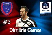 Συριανός και επίσημα ο Δημήτρης Γκαράς!