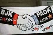 Με την Μπεσίκτας στα προκριματικά του Champions League ο ΠΑΟΚ!