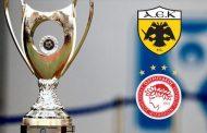 Στις 12 Σεπτεμβρίου όρισε η ΕΠΟ τον τελικό του Κυπέλλου! Προς αναβολή η πρεμιέρα της Super League