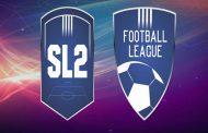 Η θέση της SL2-FL για τη διακοπή των προπονήσεων για ομάδες περιοχών που είναι στο «βαθύ κόκκινο»