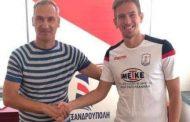 Παίκτης της Αλεξανδρούπολης FC και επίσημα ο Παναγιώτης Ανυφαντάκης!
