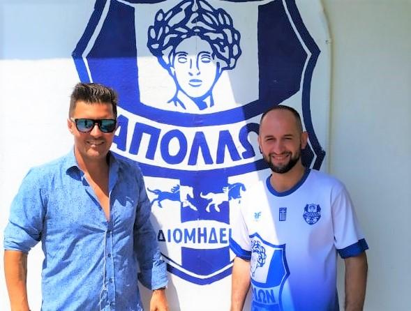Επιστρέφει στην Ξάνθη για χάρη του Απόλλωνα Διομήδειας ο Χρήστος Καρύδης!