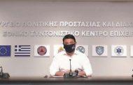 Κορονοϊός: Τα 7 νέα μέτρα που ανακοίνωσε ο Χαρδαλιάς!
