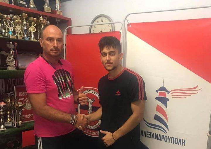 Ο Γιάννης Χριστοφορίδης το νέο απόκτημα της Αλεξανδρούπολης F.C.!