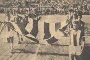 Ξανά με την Ομόνοια, 55 χρόνια μετά τα πρώτα ματς με τον Ολυμπιακό!