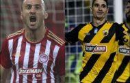 Με Τοροσίδη και Μάνταλο οι αποστολές Ολυμπιακού και ΑΕΚ για τον Τελικό του Κυπέλλου Ελλάδας! Αλλαγή στους διαιτητές!