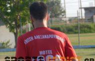 Αλεξανδρούπολη FC: «Για να προστατέψουμε τους παίχτες μας, τον σύλλογό μας και προς αποφυγή παρεξηγήσεων δηλώνουμε...»