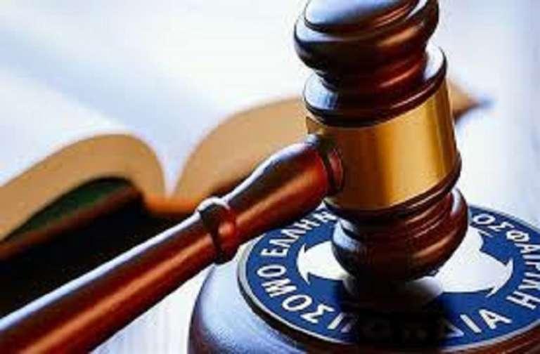 Με μεγάλη καθυστέρηση έβγαλε απόφαση η Επιτροπή Δεοντολόγίας που απάλλαξε τους πάντες!
