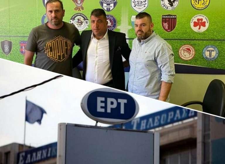«Τρέχει» και το τηλεοπτικό της Super League 2! Συνάντηση με EΡΤ